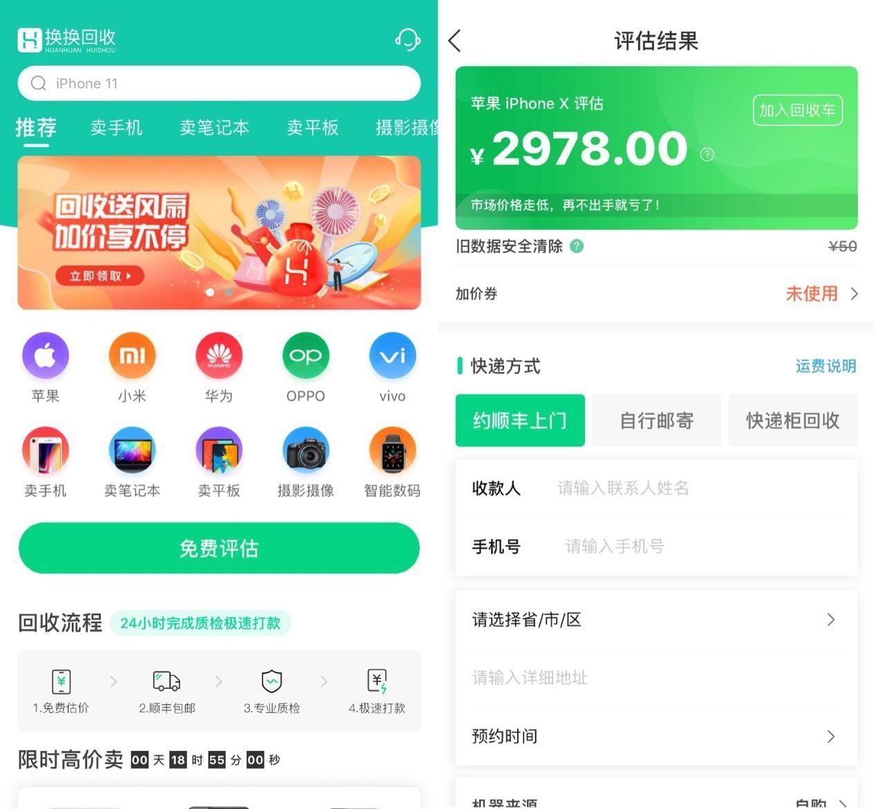 iphone7 plus值多少钱(2021苹果iphone7 plus回收报价)