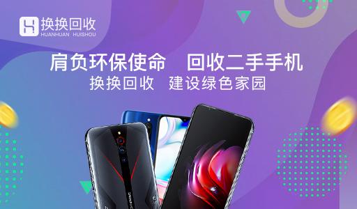 iphone 6s回收价是多少钱【2021回收报价】
