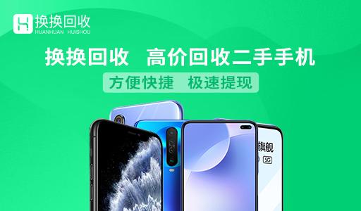 2021年iphone8plus市场价和xr性价比哪个高?