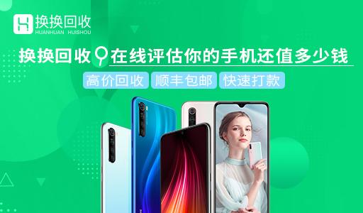 二手iphone11多少钱一台?