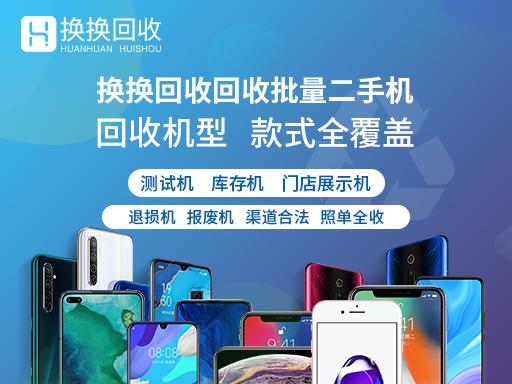 苹果iPhone SE报价,iPhone SE回收价格「用户体验」