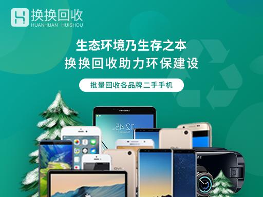 苹果iphone 6 plus国行16g回收价格「2021报价」