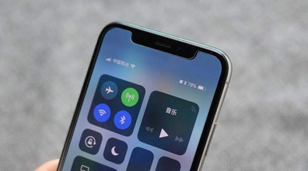 苹果手机X回收价格「2021回收报价」