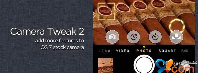 CameraTweak 2 for iOS 7(怎么安装以及功能有哪些)