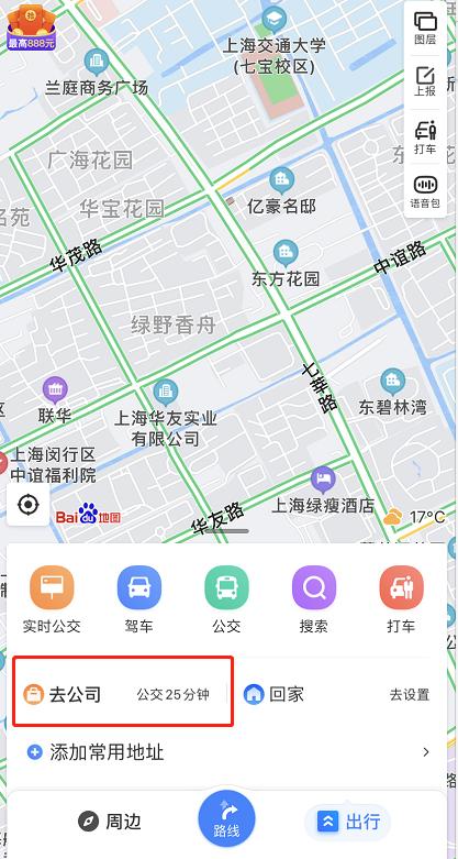 百度地图新增公司地址教程方法