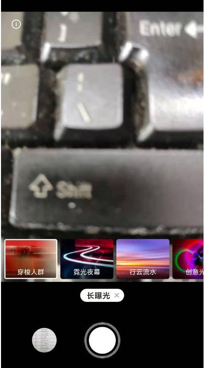 红米k40开启流光相机方法(2021教程)