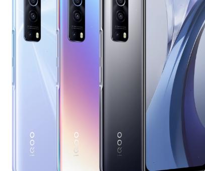 iQOO Z3有几种配置售价分别是多少