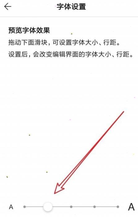 wps便签更改字体大小教程(2021)