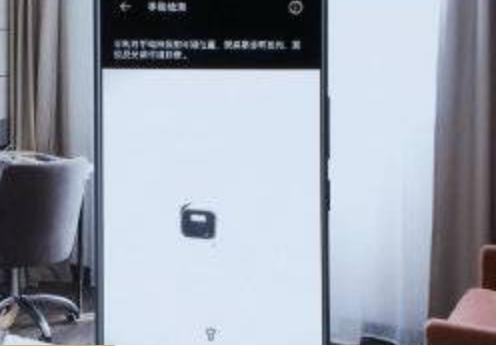 iqooneo5摄像头怎么检测(图文)