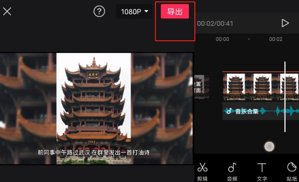 手机剪映app图文成片功能怎么用