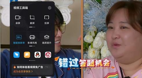 小米手机视频工具箱详细设置方法分享