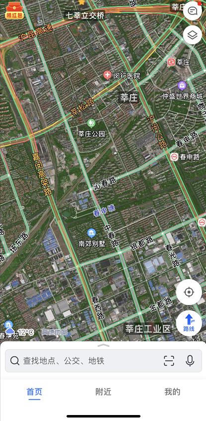 高德地图打开卫星地图(高德地图设置方法)
