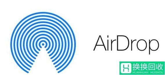 苹果系统Airdrop免费分享文件(图文教程)