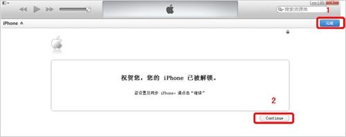 iTunes 11如何使用(iTunes教程分享)
