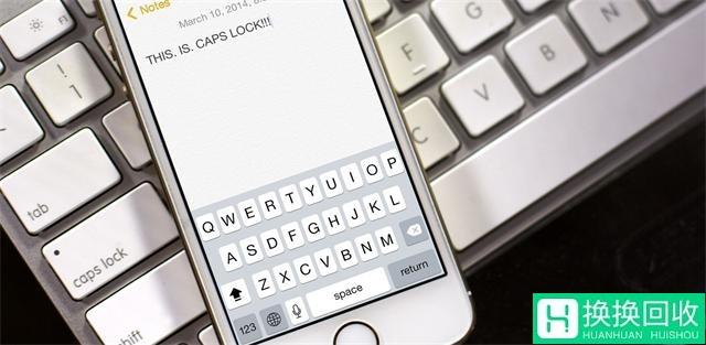 iOS7.1怎样很快的分辨大写锁定