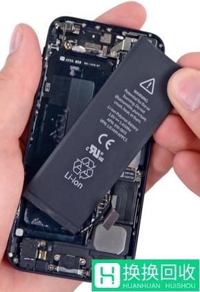 苹果产品耗电过快解决方法(8个步骤)