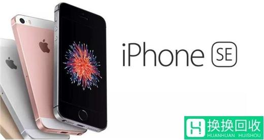 苹果手机数据怎样恢复数据(iphone恢复数据方法)