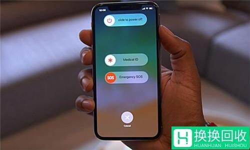 iPhone能不能双击截屏(设置教程)
