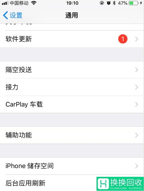 iPhone手机开启单手操作模式教程分享