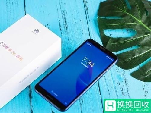 华为畅享8e青春版二手手机回收价格多少钱 「2021报价」