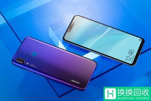 华为nova 2s(4+64GB)二手手机回收「2021报价」