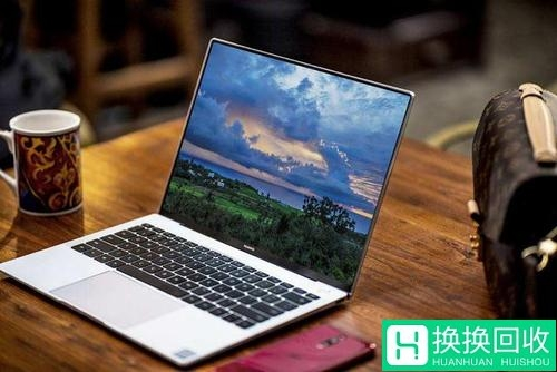 华为 MateBook X Pro 2020款 2G独立显卡旧电脑回收价格