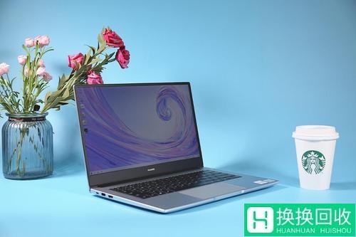 华为 MateBook D 15寸 32GB 2G独立显卡旧电脑回收价格