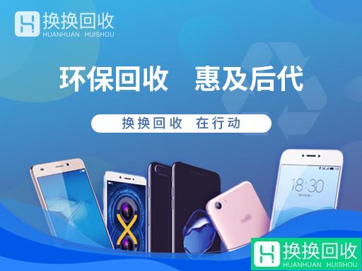 OPPO最值得购买的手机有哪些(4款手机推荐)