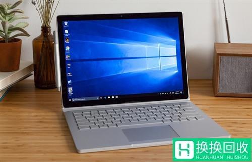 微软 Surface Book 增强版(2G独显)旧电脑回收价格