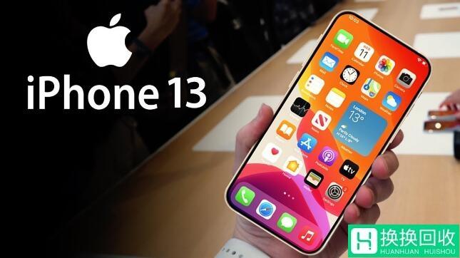 2021年值得买的苹果手机推荐(靠谱)
