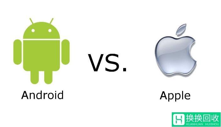安卓手机对比苹果手机有什么优势(大实话)