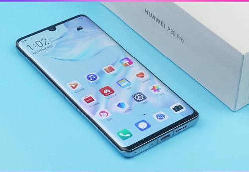 华为 P30 全网通 8G+256G手机回收价格「2021报价」