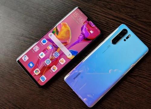 华为 P30 Pro 移动版8G+512G手机回收价格「2021报价」
