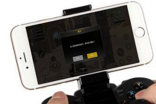 手机打游戏为什么会断流,这是为什么