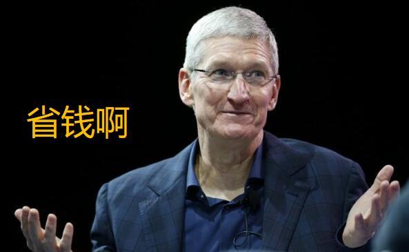 为什么都说苹果是很抠门的手机公司(二个原因)