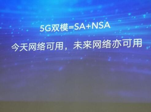 想换5G手机有什么要注意的吗?