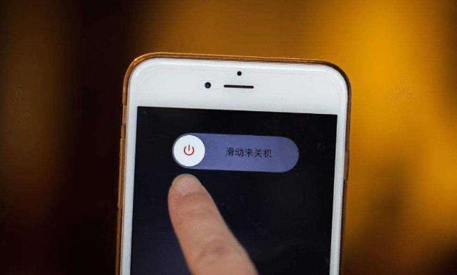 晚上手机关机能不能提高手机使用年限