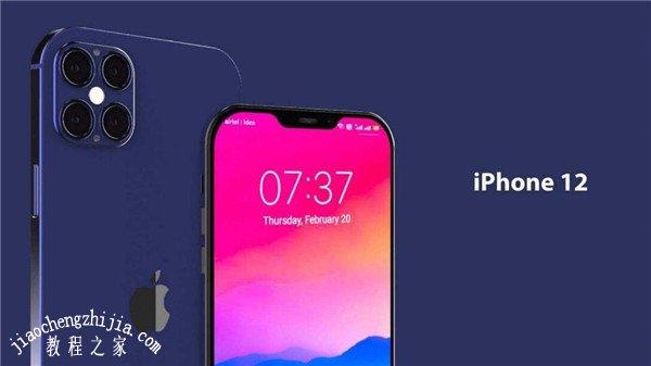 iphone12录屏功能在哪儿(如何录屏)