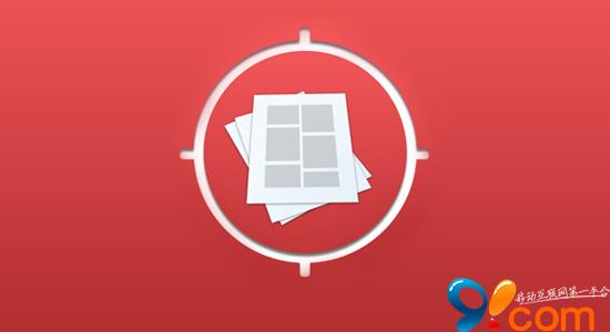 苹果iPhone/iPad怎样识别图片上的文字