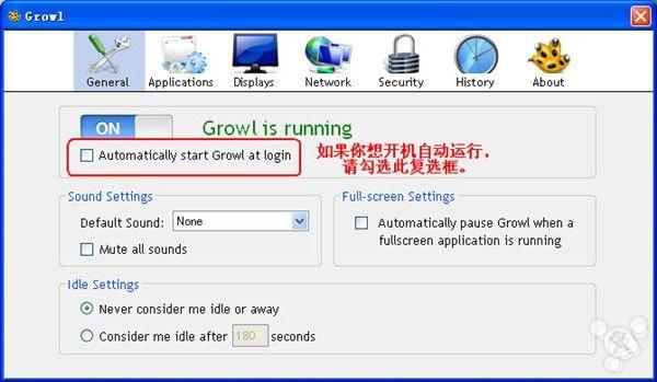 电脑PC变身苹果产品 让你的电脑收到iOS端推送