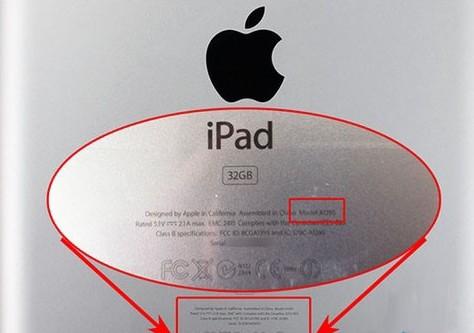 苹果小常识:iPhone\iPad固件区分方法