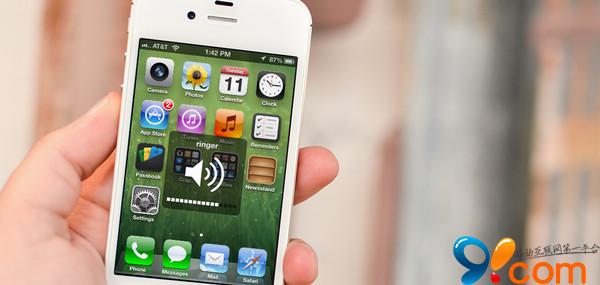 Ringing Pocket:添加iOS7自动调节音量功能