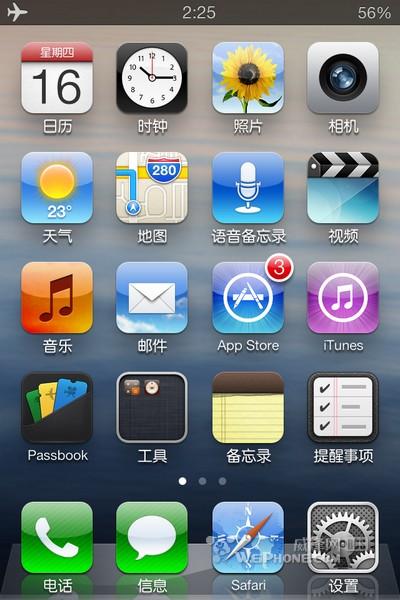 iPhone不越狱状态实现主屏幕图标随意摆放