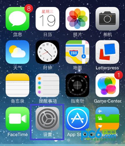 苹果ios7九宫格怎么设置(设置教程)