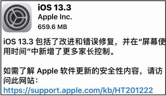 iOS13.3正式版好不好用,升级的人多不多