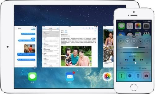 苹果iOS7系统操作技巧大分享(实用教程)
