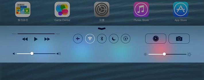 不越狱更改iOS 7控制中心系统开关方法