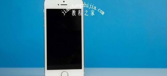 iPhone5s全新强大功能 0%电量仍可工作