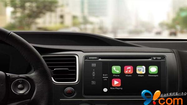 苹果CarPlay问答 彻底了解CarPlay
