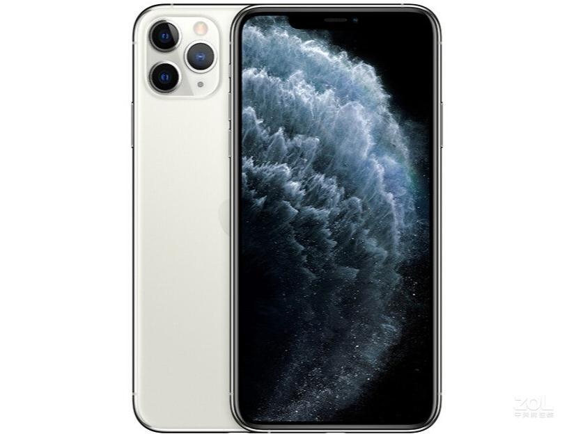iphone11 pro max 64g回收哪个平台价格高 (二手回收价格查询)